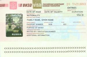 Ruské vízum