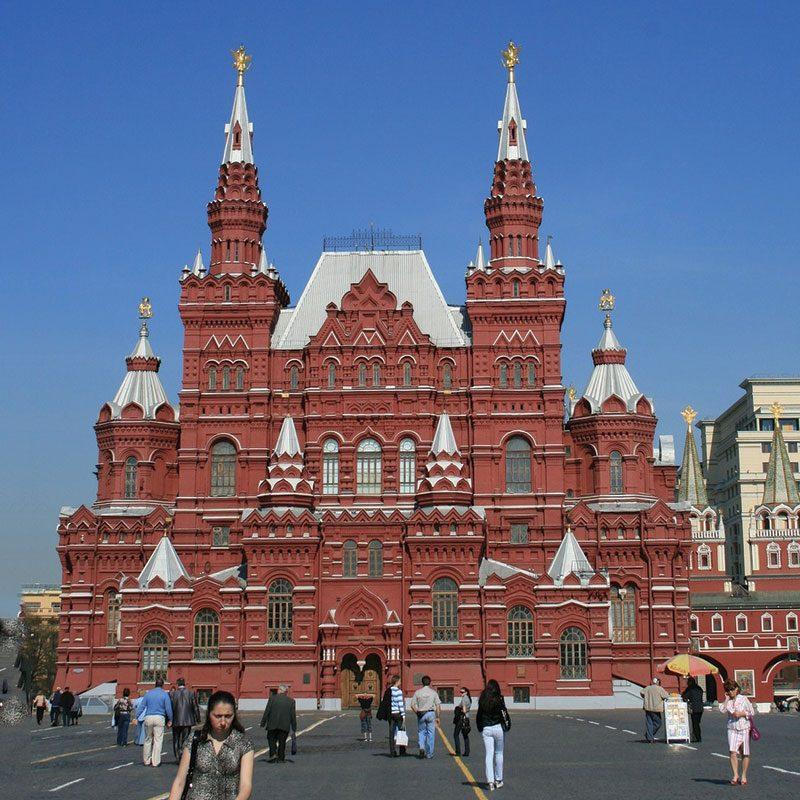 Státní historické muzeum