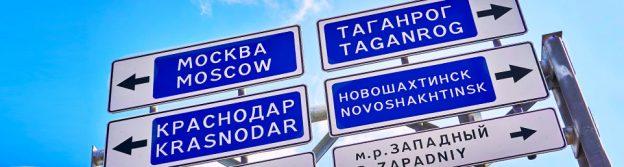 Tipy na cestu do Ruska