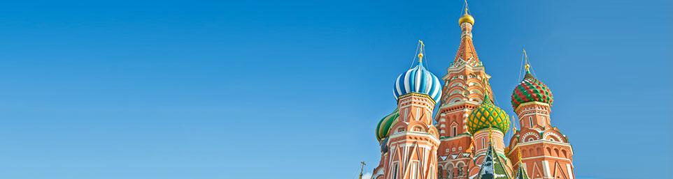 Turistické vízum do Ruska