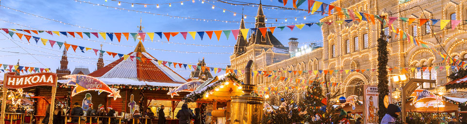 Vánoce v Rusku a prodloužená vánoční atmosféra