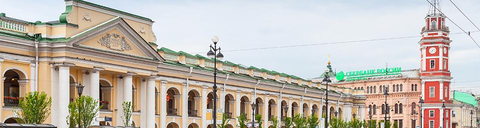 Něvský prospekt v Petrohradu